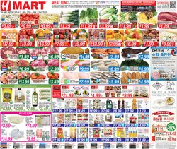 Hmart deals in the Columbia MD weekly ad
