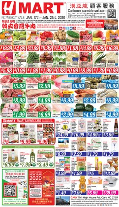 Hmart deals in the Cary NC weekly ad
