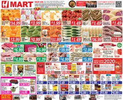 Grocery & Drug deals in the Hmart weekly ad in Austin TX