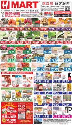 Grocery & Drug deals in the Hmart weekly ad in Durham NC