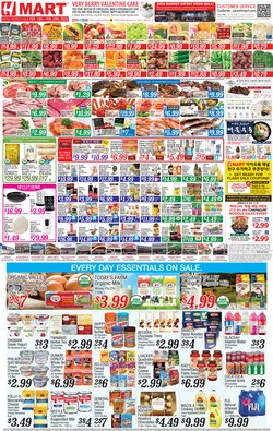 Hmart catalogue in New York ( 3 days left )