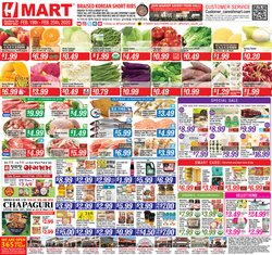 Grocery & Drug offers in the Hmart catalogue in Torrance CA ( 1 day ago )