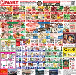 Grocery & Drug offers in the Hmart catalogue in Norristown PA ( 2 days left )