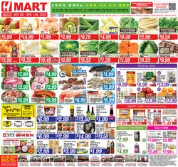 Grocery & Drug offers in the Hmart catalogue in Lakewood CA ( 1 day ago )
