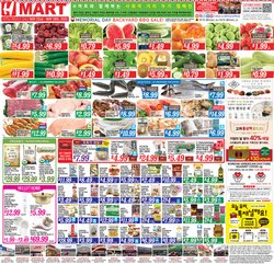 Grocery & Drug offers in the Hmart catalogue in North Bergen NJ ( Expires today )