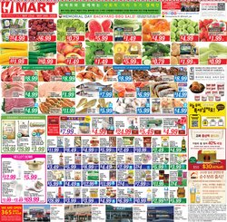 Grocery & Drug offers in the Hmart catalogue in Levittown PA ( 2 days left )