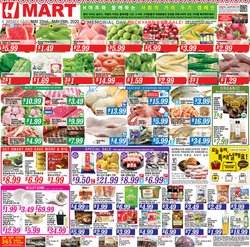 Grocery & Drug offers in the Hmart catalogue in Palatine IL ( Expires today )