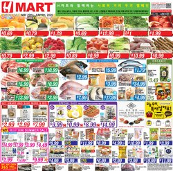 Grocery & Drug offers in the Hmart catalogue in Naperville IL ( Published today )