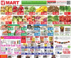 Grocery & Drug offers in the Hmart catalogue in Garland TX ( Published today )