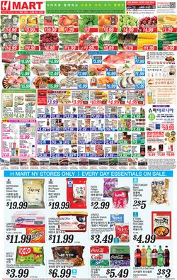 Hmart catalog ( Expires today)