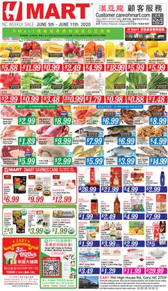 Grocery & Drug offers in the Hmart catalogue in Raleigh NC ( 2 days ago )
