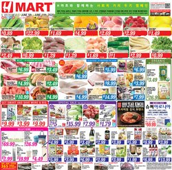 Grocery & Drug offers in the Hmart catalogue in Des Plaines IL ( 2 days ago )