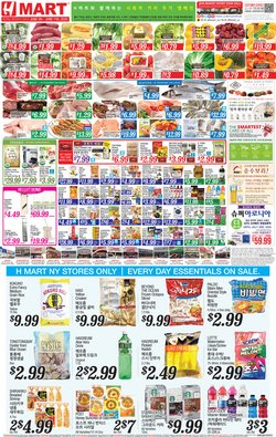 Grocery & Drug offers in the Hmart catalogue in Union City NJ ( Published today )