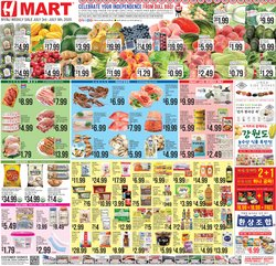 Hmart catalogue ( 2 days ago )