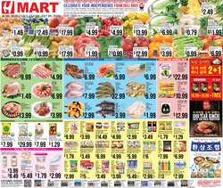 Hmart catalogue ( 3 days left )