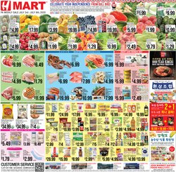 Grocery & Drug offers in the Hmart catalogue in Philadelphia PA ( Expires tomorrow )