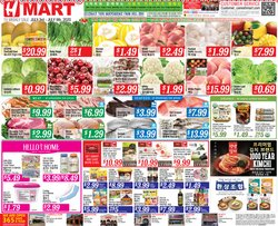 Grocery & Drug offers in the Hmart catalogue in Austin TX ( Expires today )