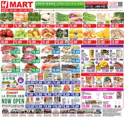 Grocery & Drug offers in the Hmart catalogue in Pico Rivera CA ( Expires today )