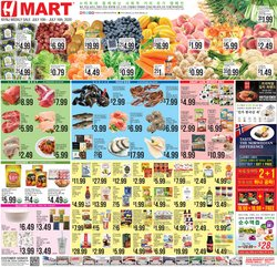 Hmart catalog ( 2 days left)