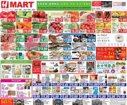 Grocery & Drug offers in the Hmart catalogue in Atlanta GA ( 2 days left )