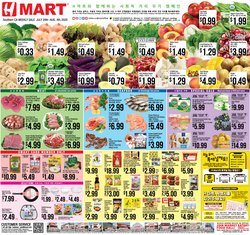 Grocery & Drug offers in the Hmart catalogue in Ontario CA ( Expires tomorrow )