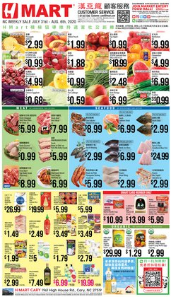 Grocery & Drug offers in the Hmart catalogue in Raleigh NC ( 2 days left )