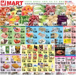 Grocery & Drug offers in the Hmart catalogue in Cicero IL ( 2 days left )