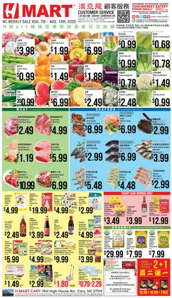 Grocery & Drug offers in the Hmart catalogue in Durham NC ( Expires today )