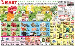 Grocery & Drug offers in the Hmart catalogue in Pontiac MI ( 2 days ago )