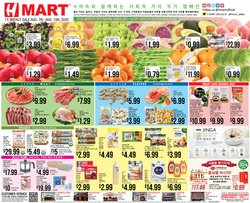 Grocery & Drug offers in the Hmart catalogue in Lewisville TX ( 2 days ago )