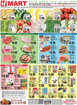 Grocery & Drug offers in the Hmart catalogue in Cambridge MA ( 1 day ago )