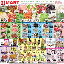 Hmart catalogue ( 1 day ago )