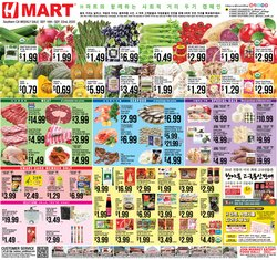 Hmart catalogue ( Expires tomorrow )