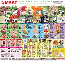 Grocery & Drug offers in the Hmart catalogue in Long Beach CA ( 1 day ago )
