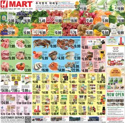 Hmart catalogue in Philadelphia PA ( Expires today )