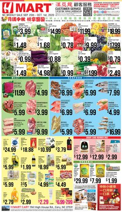 Grocery & Drug offers in the Hmart catalogue in Cary NC ( Expires today )