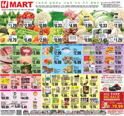 Grocery & Drug offers in the Hmart catalogue in Cerritos CA ( Expires today )