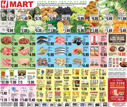 Hmart catalogue in Sterling VA ( Expires tomorrow )