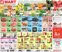 Grocery & Drug offers in the Hmart catalogue in Atlanta GA ( Expires tomorrow )