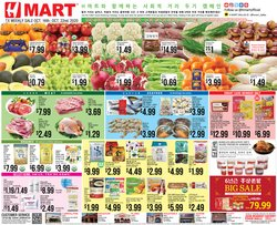 Grocery & Drug offers in the Hmart catalogue in Richardson TX ( Expires tomorrow )