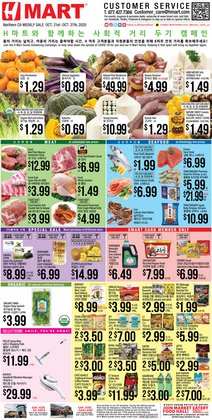 Grocery & Drug offers in the Hmart catalogue in San Jose CA ( 1 day ago )