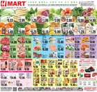 Grocery & Drug offers in the Hmart catalogue in Torrance CA ( 2 days ago )