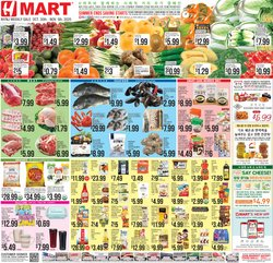 Hmart catalog ( 1 day ago)