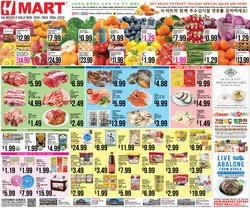 Grocery & Drug offers in the Hmart catalogue in Jonesboro GA ( 2 days left )
