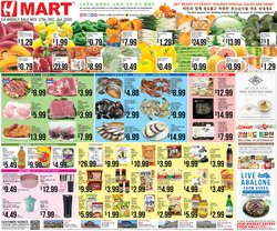 Grocery & Drug offers in the Hmart catalogue in Norcross GA ( 1 day ago )