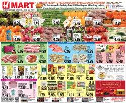 Hmart catalogue in Houston TX ( Expires today )