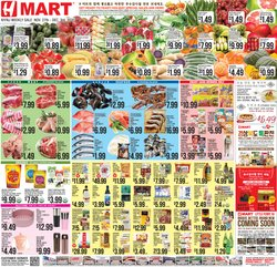 Hmart catalogue in Philadelphia PA ( Expired )