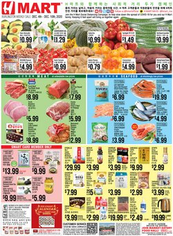 Grocery & Drug offers in the Hmart catalogue in Boston MA ( Published today )