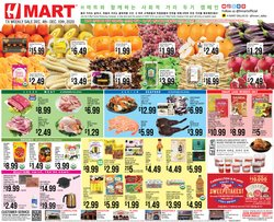 Hmart catalogue ( Published today )