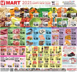 Hmart catalogue ( More than a month )